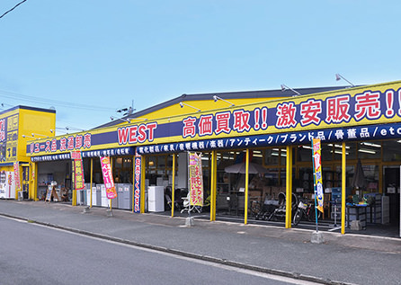 WEST(ウエスト)有田店