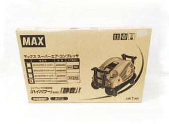 MAX AK-HH1270E2 エアーコンプレッサー