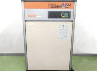 日立(HITACHI) パッケージ型スクリュー圧縮機 OSP-22VARN 買取