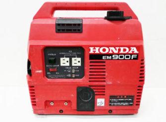 ホンダ HONDA 発電機 EM900F 買取
