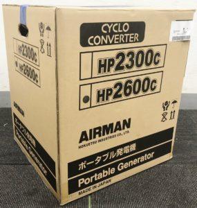 200213 HP2600C