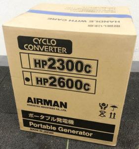 HP2600C