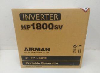 airman-hp1800sv