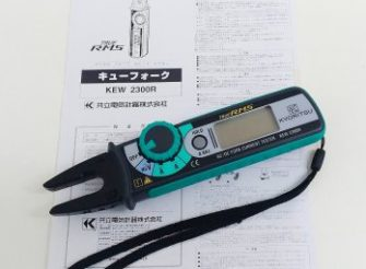 kyoritsu-model2300r