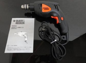 blackanddecker-bmr450