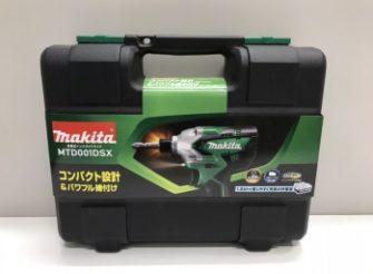 makita-mtd001dsx