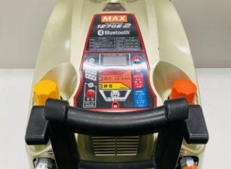 max-ak-hl1270e2