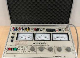 soukou-dgr-3050ck