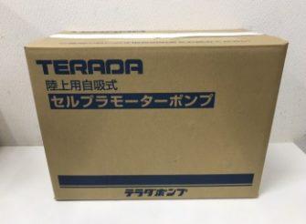 terada-cmp1-502tr-1