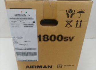 airman-hp1800sv-2