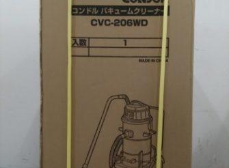 condor-cvc-206wd