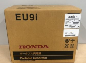 honda-eu9it1