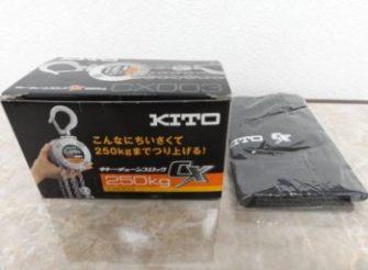 kito-cx003