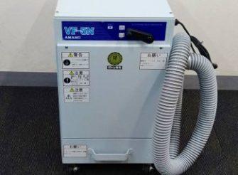 amano-vf-5n-2