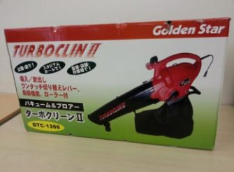 goldenstar-gtc-1300