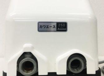 kawamoto-n3-256shn