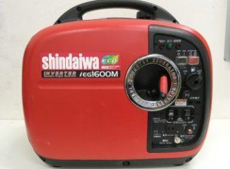 shindaiwa-ieg1600m-y