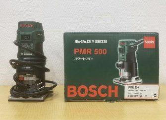 bosch-pmr500